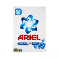 ariel touch of lenor fresh detergent manual la cutie 7 spalari 450 g 1 1