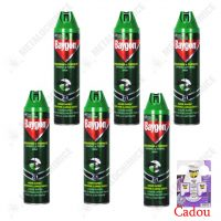Baygon Spray insecte taratoare + Raid antimolii gel