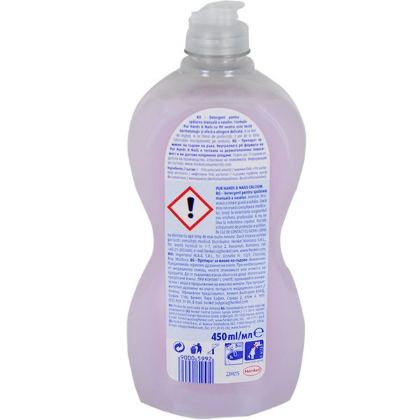 Pur hands and nails 450 ml