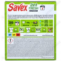 Savex 2in1 Fresh, detergent automat, rufe, 300g  din categoria Detergenti rufe