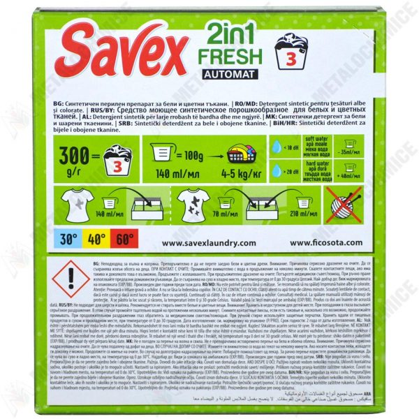 Detergent rufe Savex 2 in 1 automat Fresh 300g