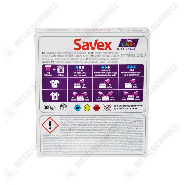 savex-2in1-color-detergent-automat-300g-2