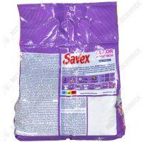 Savex Color Brightness, Detergent rufe automat, 2 kg  din categoria Detergenti rufe