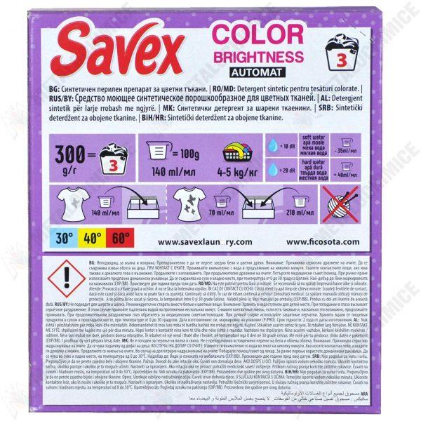 Detergent rufe automat Savex color brightness