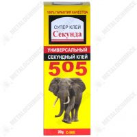 Lipici lichid  C-505 20ml  din categoria Lipici si adezivi