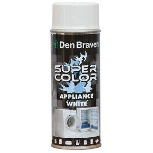 Den Braven, Vopsea spray smalt pentru frigider, aragaz, masina de spalat, 400 ml
