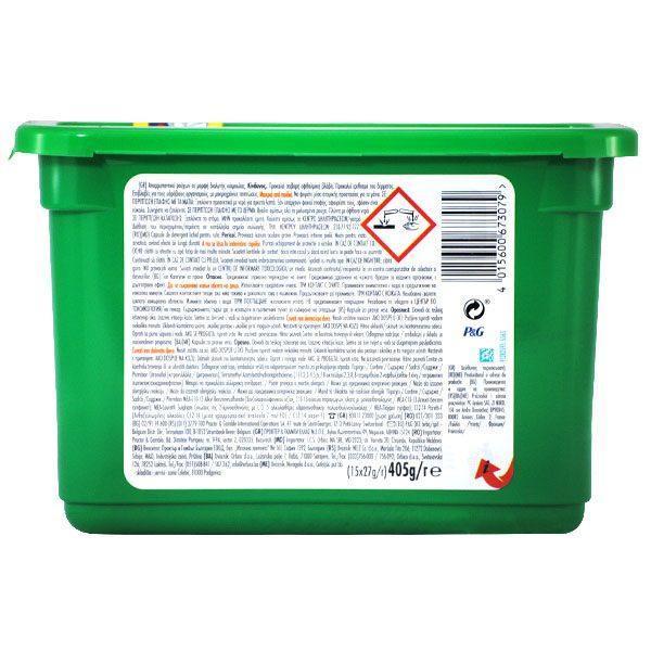 Pachet - 3 x Ariel 3 in 1 Capsule, Detergent pentru rufe, Color, 405 g, 3 x 15 pernute/cutie + Vanish lichid Pink, Oxi Action, 1 L + Vanish Gold, Oxi action, Pudra, Detergent universal 423 g
