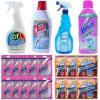 Pachet (20 produse) - Vanish, articole curatenie baie si masina de spalat