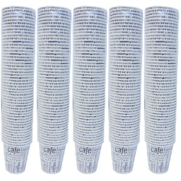 Pachet 5 seturi, Pahare de unica folosinta din carton, Pahar pentru Cafea, Ceai, Bauturi calde, 8 OZ, 240ml,50buc/Set