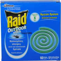 Pachet 6 bucati - Spirale anti tantari pentru exterior Raid 6 x 10 spirale  din categoria Aparate impotriva insectelor