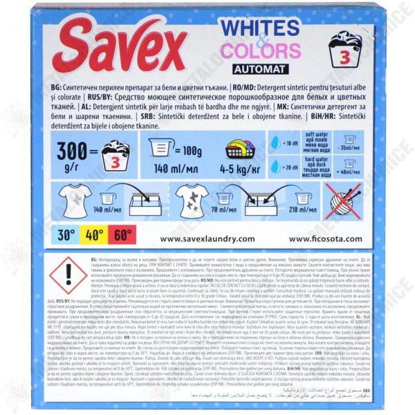 Pachet 10 bucati - Savex White Automat 2in1, Detergent pentru rufe la cutie, 10 x 300g