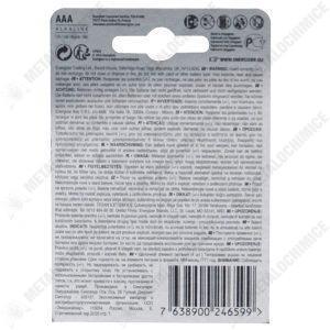 Baterii alcaline AAA