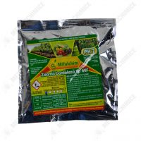 zeama bordeleza fungicid pe baza de cupru 50 g 1