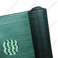 Plasa de umbrie 90 la suta protectie vizuala gard, 2 m latime 2